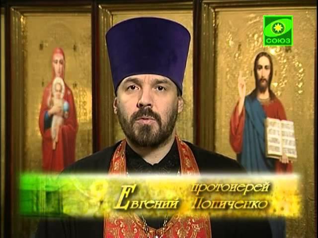 Церковный календарь 6 февраля Преподобная Ксения Миласская