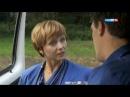 Сериал Самара 2 сезон 12 серия в HD качестве, бесплатно