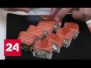 Тухлая рыба грязные руки россиян кормят суши с гепатитом