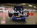 Renault Clio RS горячий хетчбек с тонной музыки! Global Tuning