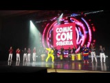 Выступление на Comic Con Siberia-2017