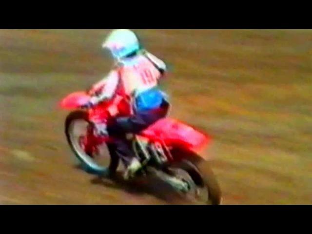 Мотокросс Чемпионат СНГ 2я лига г Сызрань 25- 26. 07 1992г .