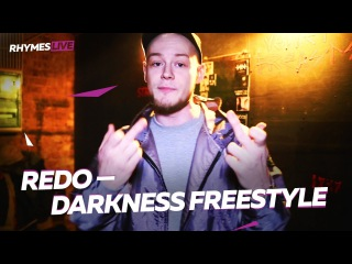 REDO — DARKNESS (Freestyle)
