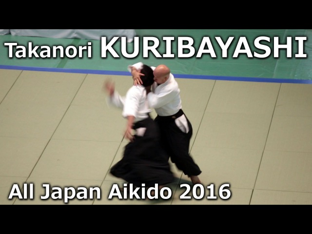 Kuribayashi Takanori Shihan (栗林 孝典) - 54th All Japan Aikido Demonstration (2016)
