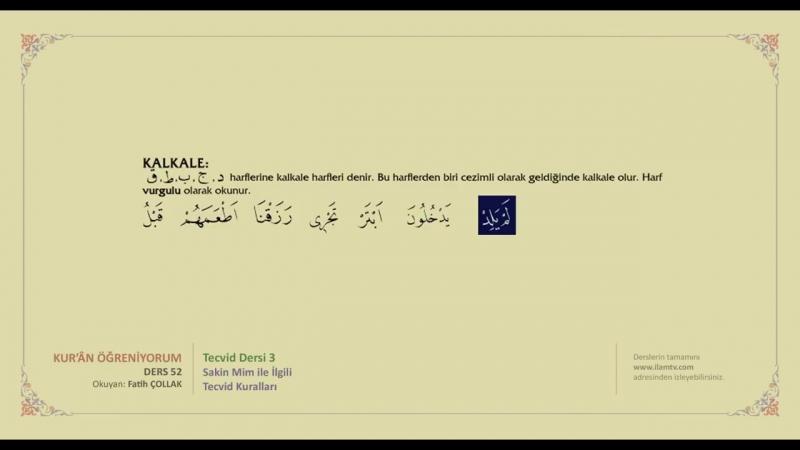 Kuran Öğreniyorum 53 - Tecvid Dersi 4 - Kalkale (Fatih Çollak)
