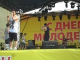 Концерт MBAND 24.06.16