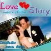 Видеостудия «LOVE STORY» - видеосъёмка в Челнах