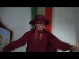 ◄Zorro: The Gay Blade(1981)Зорро, голубой клинок*реж.Питер Медак