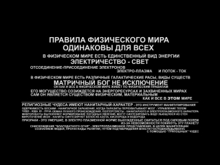INCEPTION КЛИЧ ИЗ БЕЗДНЫ (АВТОР Mr.Nobody)