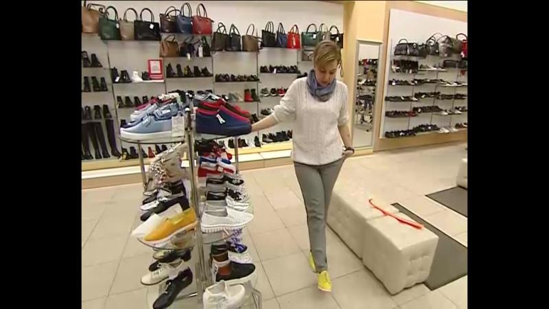 Салон женской обуви Bati повседневная обувь