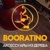Booratino - деревянные очки, бабочки, чехлы