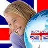 Английская языковая школа города Кондопоги