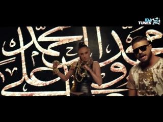 Trik FX feat. MC Stojan - Aman, aman (2017)
