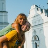 Help & Travel: Тур Черкаським регіоном