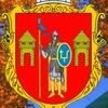 Родной город Путивль