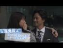 Трейлер к дораме по манге Kimi wa Pet Мой Любимец