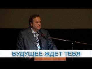 КФС Конференция врачей высшей категории. Москва. фильм 2 вид. 48