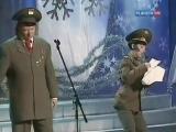 Юрий Гальцев и Елена Воробей - Письмо в армию (юмор)