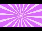 ФУТАЖ - Радиальные лучи (фиолетовый)