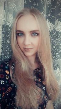 Алина Кривенко