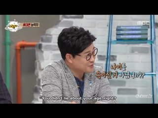 The Capable Ones 160623 Episode 31 English Subtitles