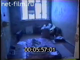 Staroetv.su / Дорожный патруль (Россия, 30.12.2004)