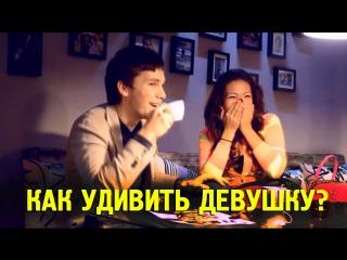 Живые эмоции девушки на песню о себе :)
