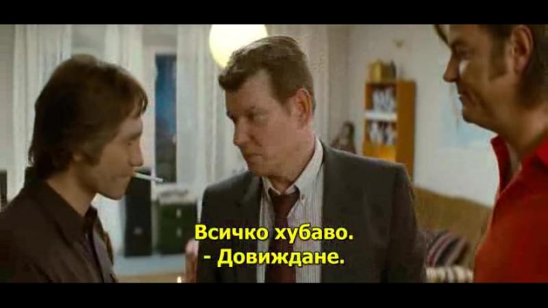 Vysockij.Spasibo.chto.zhivoj.2011.XviD.DVDRip_arc