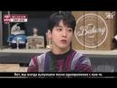 124 | Позаботьтесь О Моём Холодильнике: Jung Yong Hwa (CNBLUE) и Roy Kim [рус.саб]