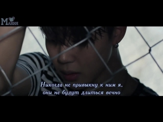 [Mania] BTS - EPILOGUE : Young Forever рус. суб.