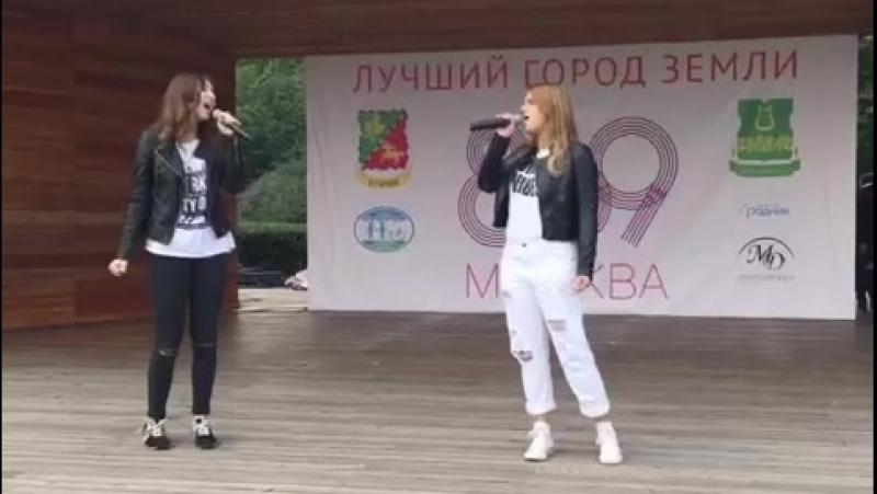 Люся Серебрякова и Настя Демидова-see you again