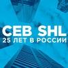 CEB SHL