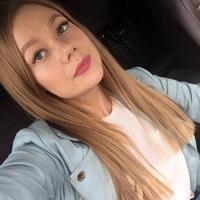 Елена Горбушина