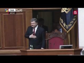 Петр Порошенко остался без приглашения на инаугурацию избранного президента США