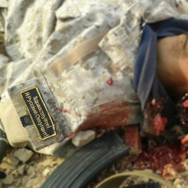 Антитеррористическая операция приобрела характер позиционной войны, - Марчук - Цензор.НЕТ 9971