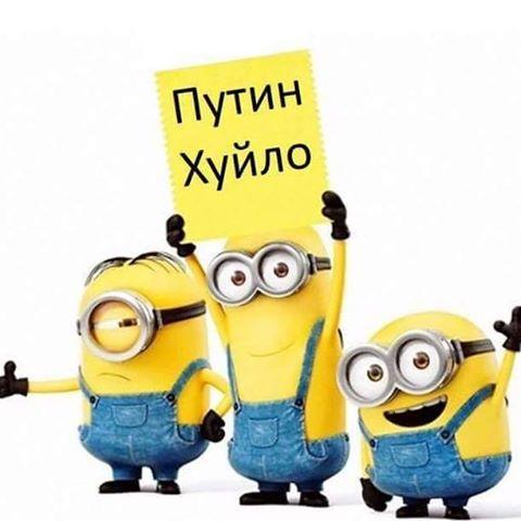 """Нам нужны друзья"", - Путин - Цензор.НЕТ 5952"