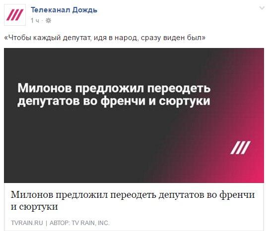 В случае войны жителям Санкт-Петербурга гарантируют по 300 г хлеба в течение 20 дней - Цензор.НЕТ 7904