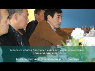 Сотрудники Департамента провели встречу с блогерами