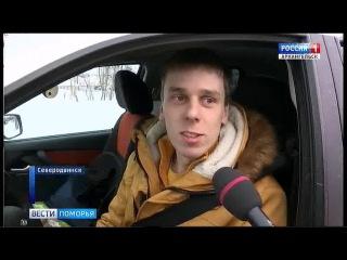 Северодвинск в пятерке городов России с лучшими гарантийными дорогами