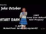 Jake October - START DASH (OST Love Live School Idol Project) MAniFest 2016 (07.05.2016)