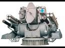 Эти пушки превращают в решето Томагавки НАТО. ЗРК Каштан-М. Ударная сила.