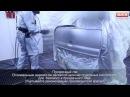 Техника нанесения базы и лака Настройка краскопульта от SATA