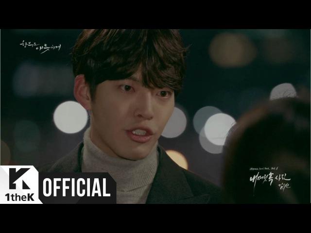 [MV] Kim Woobin(김우빈) _ Picture In My Head(내 머릿속 사진) (Uncontrollably Fond(함부로 애틋하게) OST Part. 6)