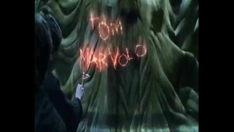 Том Реддл Lord Voldemort