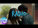 Santigold - Radio Lyric Video