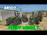 МОД ТРАКТОР FENDT VARIO T V2.0 для Farming Simulator 2017