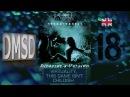 Вирт: игра не по-детски, фильм, эротический триллер криминал | Virtuality: This Game Isn't Childish, Thriller Crime Soft Erotica, Long Version - Видео Dailymotion