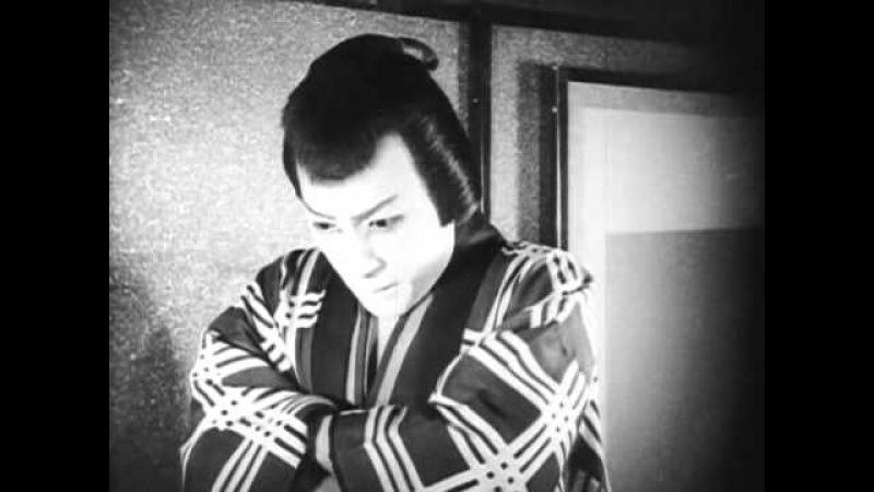 Buntaro Futagawa [1925] - Orochi (The Serpent)