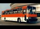 Легендарные Автобусы Икарус в СССР