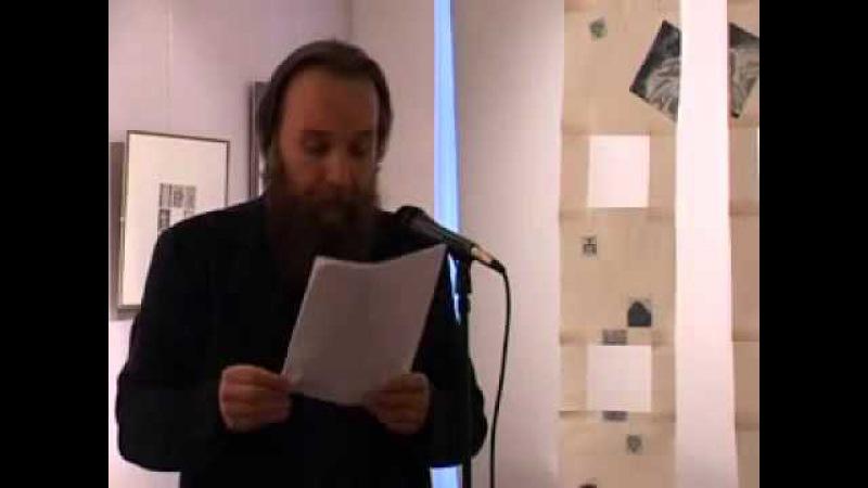 Александр Дугин: ''Хайдеггер''. Лекция 3